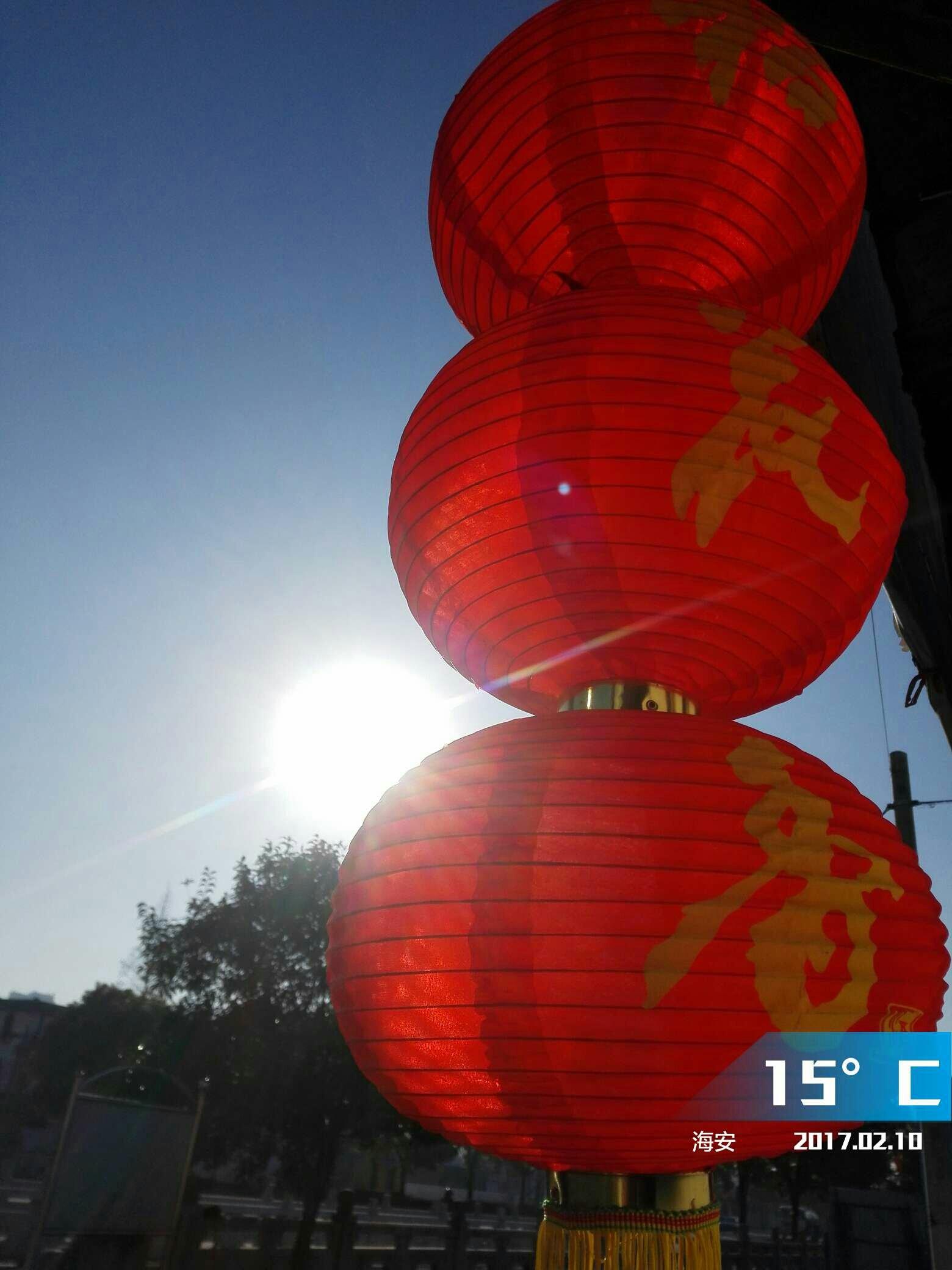 江苏省南通市海安县中坝北路63号天气预报