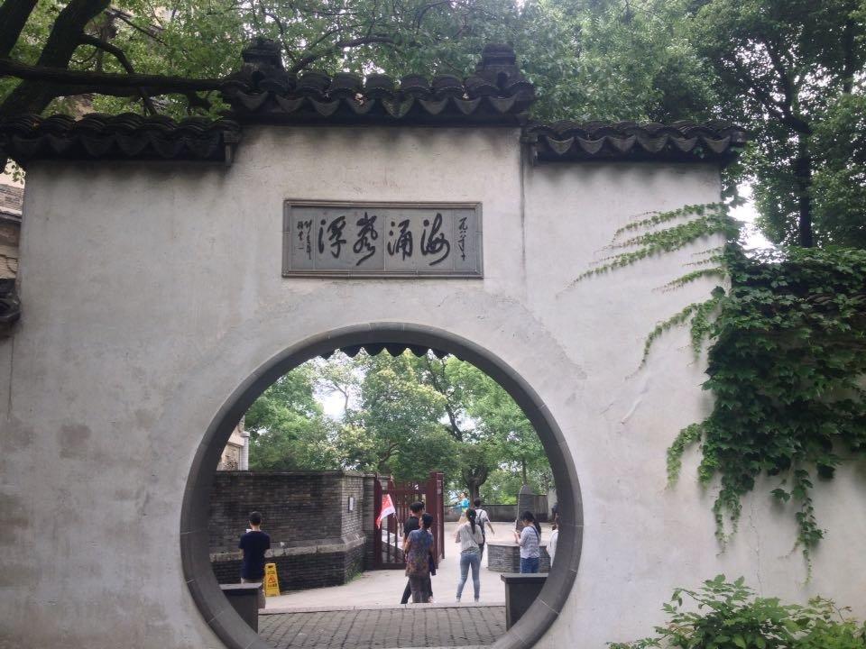 苏州市姑苏区虎丘山门内8号虎丘山风景名胜区内天气预报