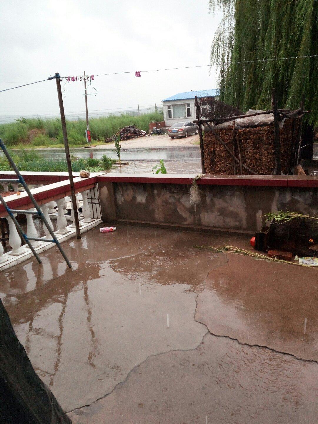 辽宁省葫芦岛市南票区E01县道靠近中国信合(才屯储蓄所)天气预报