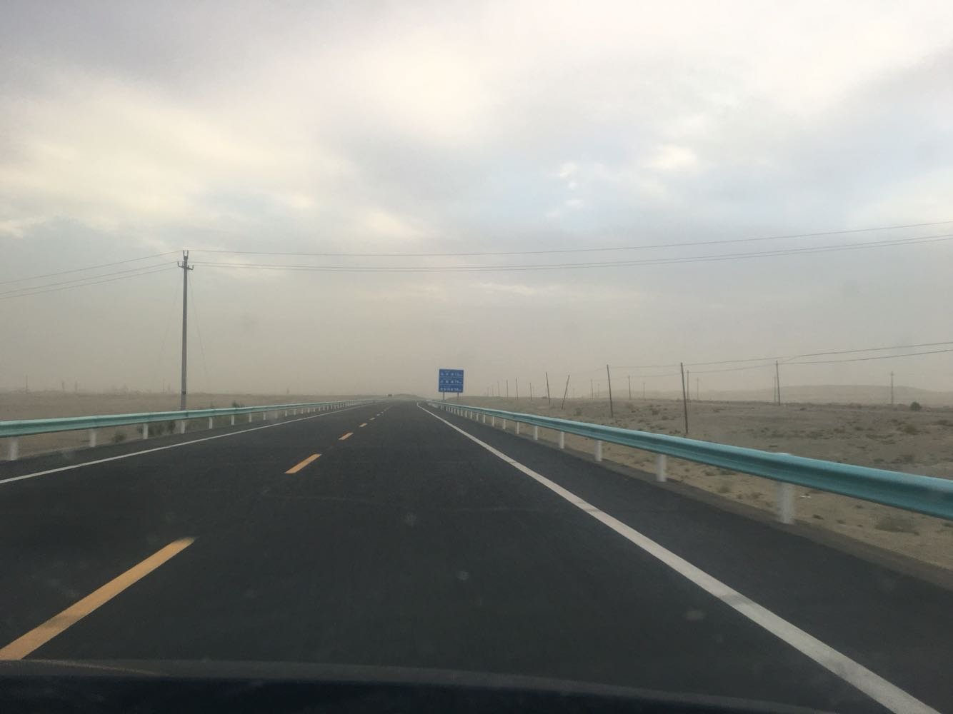 克拉玛依市乌尔禾区217国道天气预报