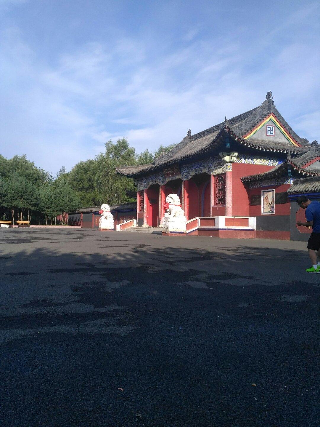 黑龙江省齐齐哈尔市克山县通体路靠近永安寺天气预报