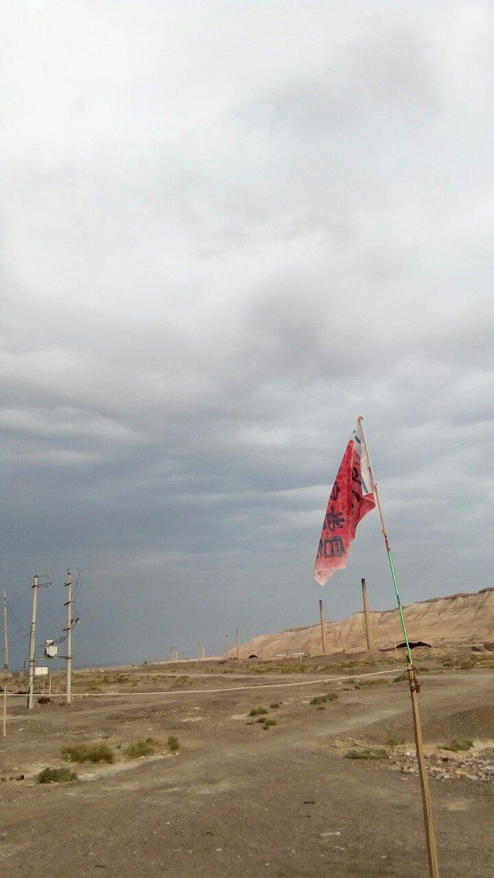 新疆维吾尔自治区巴音郭楞蒙古自治州焉耆回族自治县天气预报
