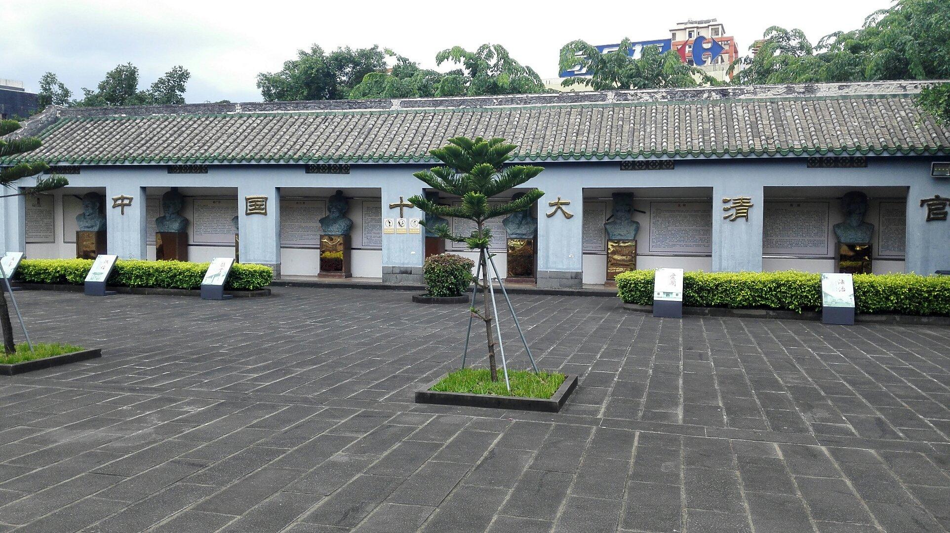 海南省海口市琼山区朱云路63号靠近中国邮政储蓄银行(红城湖路营业所)天气预报