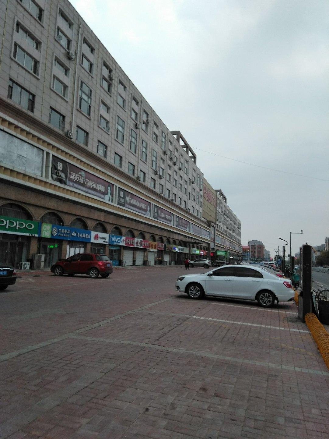 黑龙江省大庆市大同区同春街靠近交通银行(大庆大同支行)天气预报