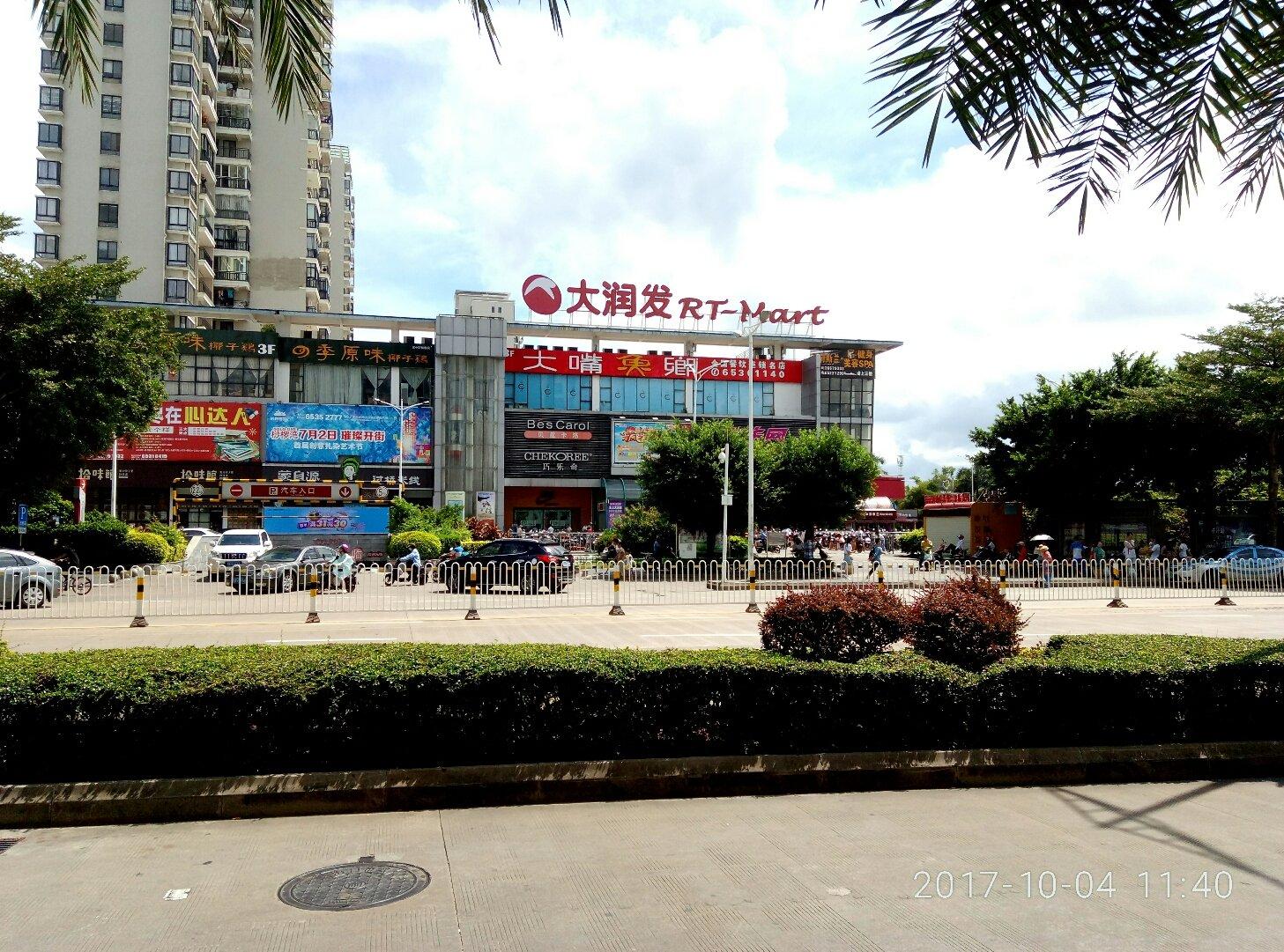 海南省海口市琼山区国兴大道30号靠近海南省图书馆天气预报