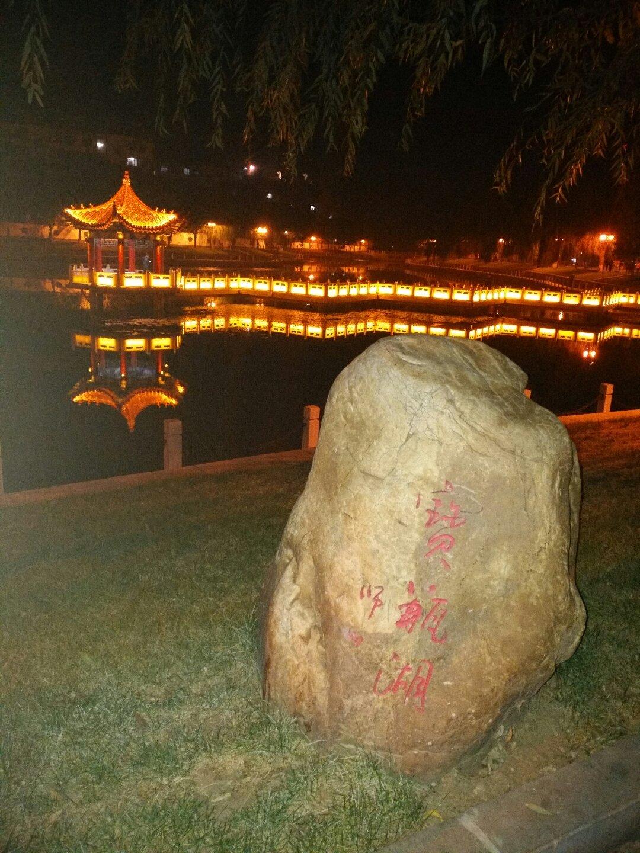 辽宁省鞍山市台安县恩良东路靠近中国人民银行(台安县支行)天气预报
