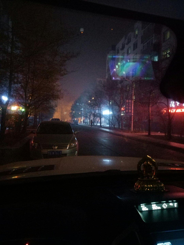 黑龙江省哈尔滨市平房区建文街靠近哈飞文化宫天气预报