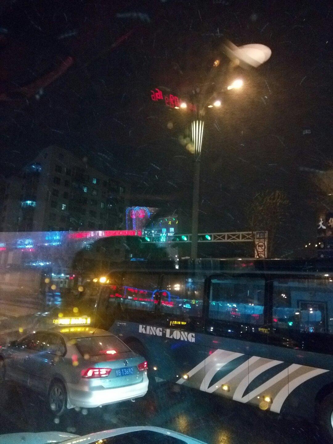 黑龙江省齐齐哈尔市建华区中华路靠近中国工商银行(中华路支行)天气预报