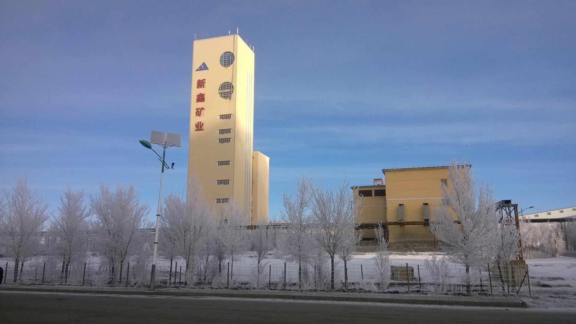 新疆维吾尔自治区阿勒泰地区富蕴县集镇路8号天气预报