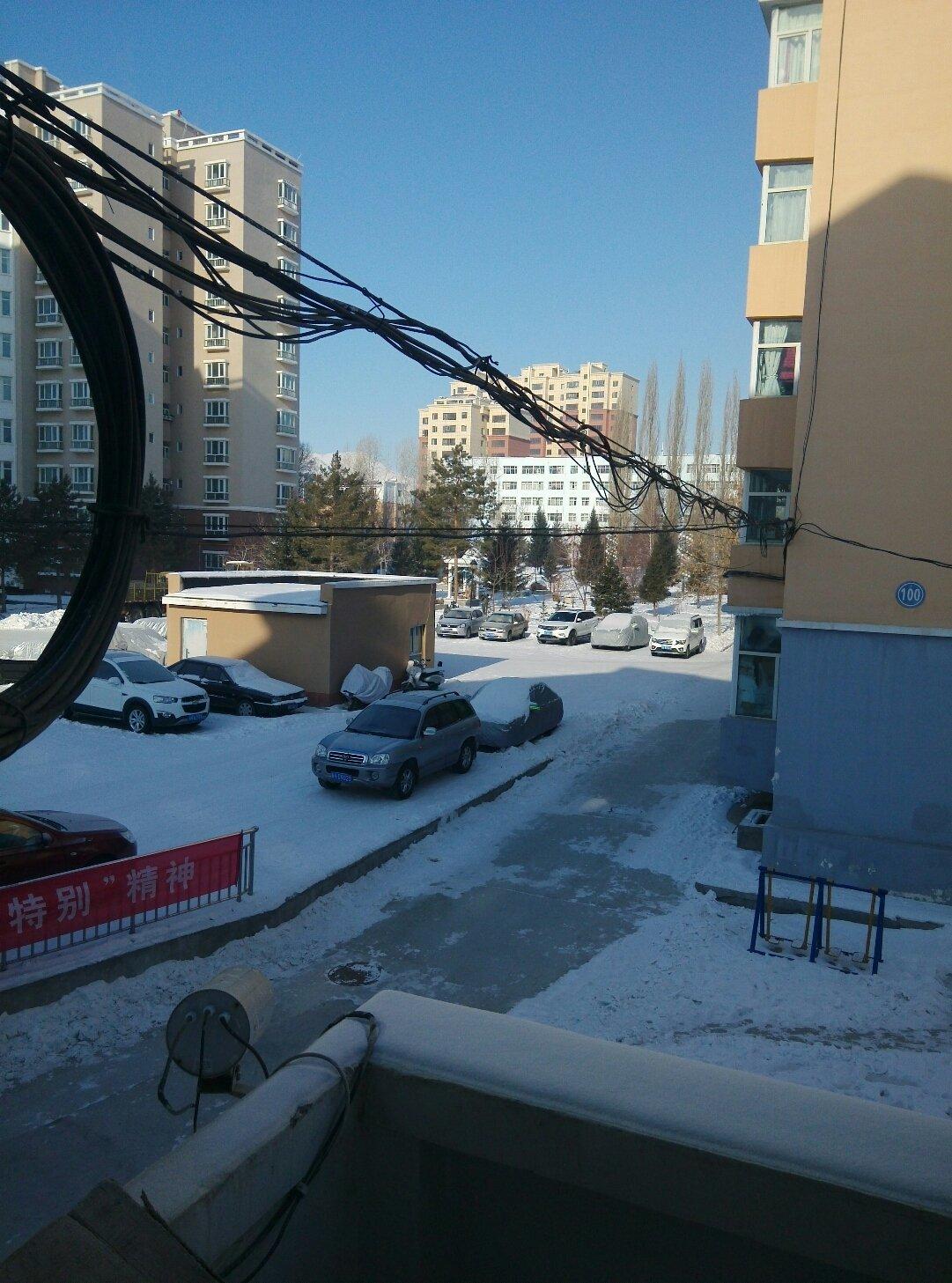 新疆维吾尔自治区阿勒泰地区阿勒泰市金山北路17-5号靠近阿勒泰广播电视大学天气预报