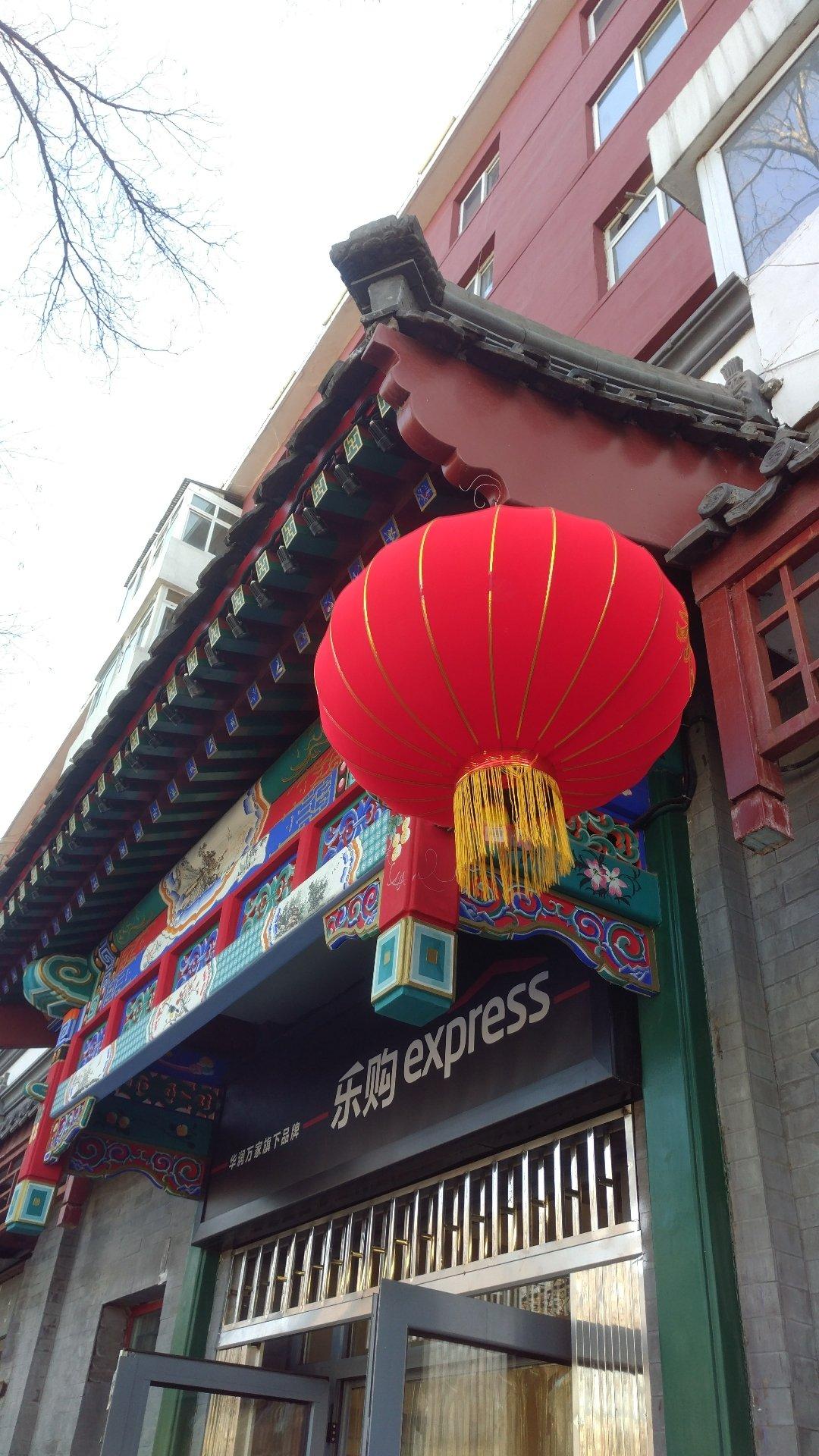 北京市东城区东华门街道故宫博物院天气预报