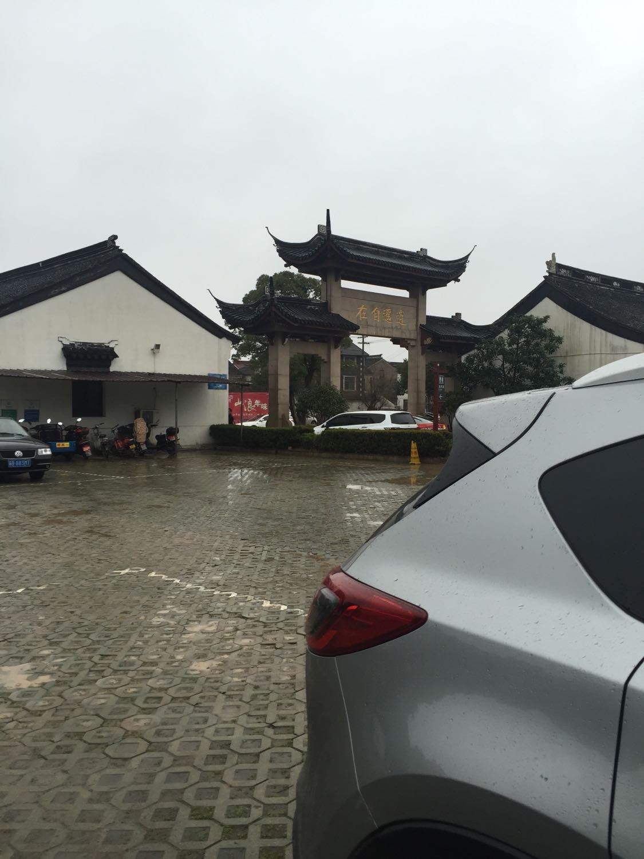 苏州市吴中区东山镇将军街斜对面天气预报