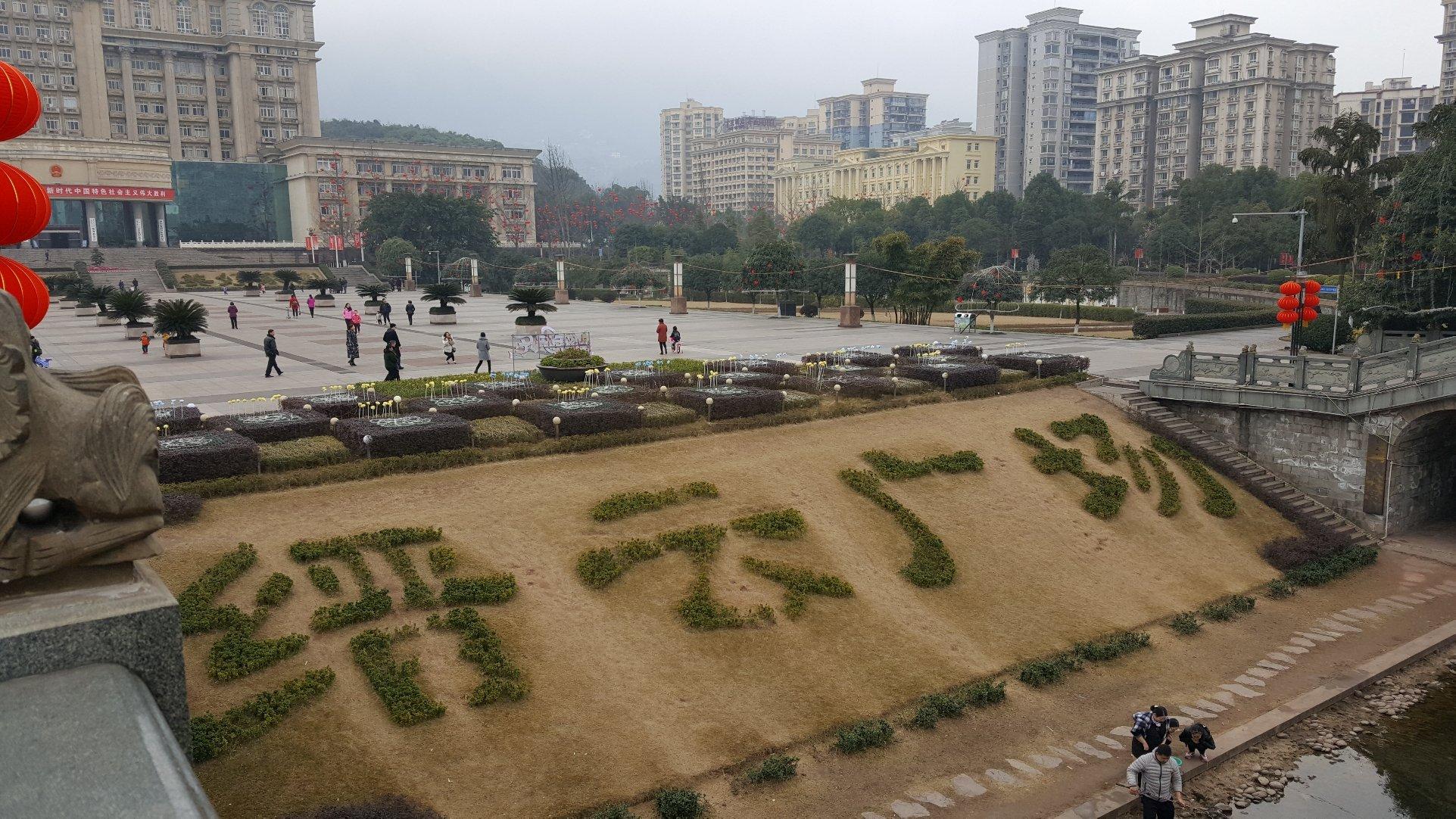 重庆市北碚区北温泉街道重庆市北碚老年大学世界竹文化博物馆天气预报