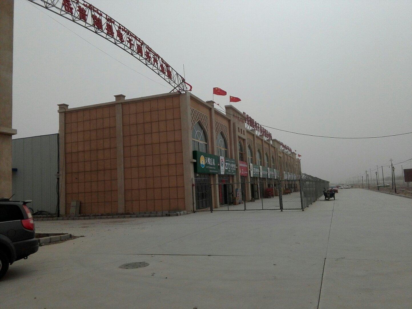 新疆维吾尔自治区喀什地区岳普湖县新城大道南路靠近岳普湖县司法局天气预报