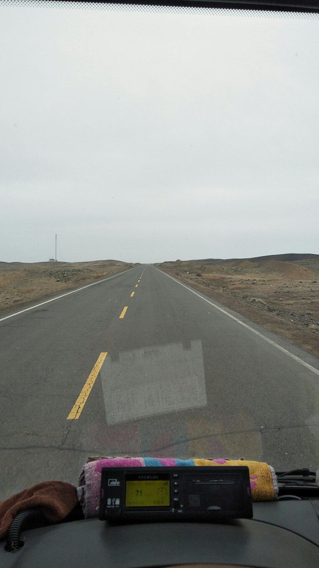 新疆维吾尔自治区阿勒泰地区富蕴县216国道天气预报