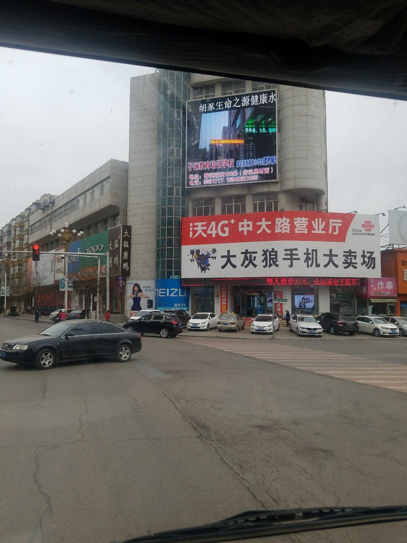 辽宁省锦州市黑山县人民路靠近黑山县环境保护局天气预报