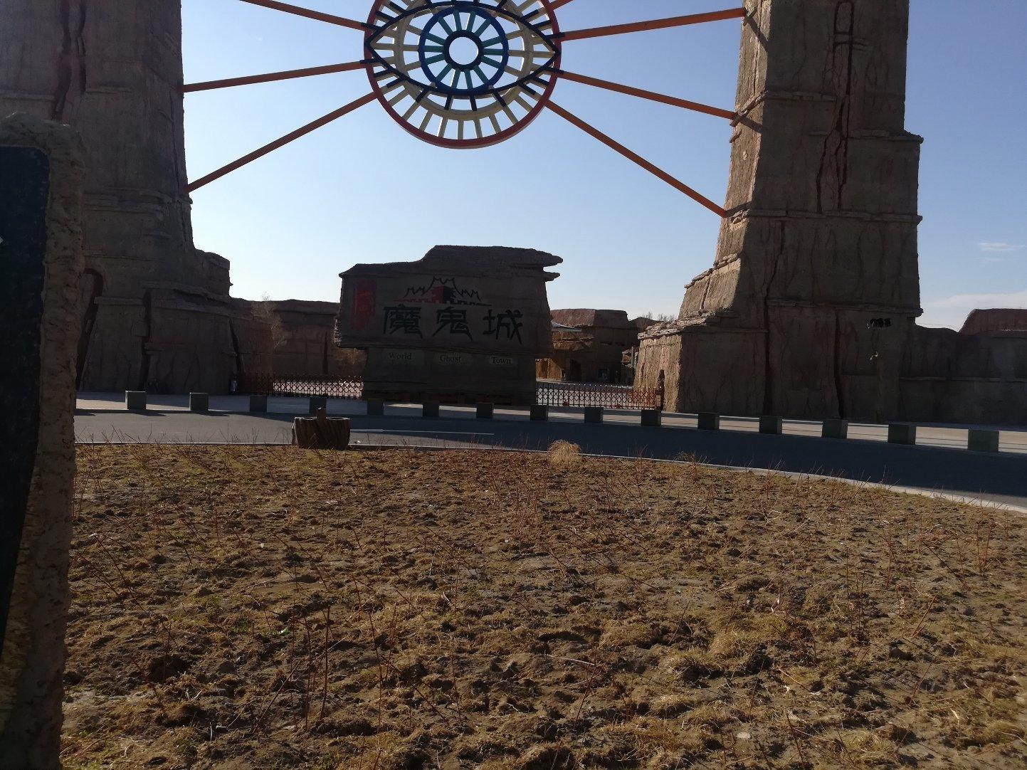 新疆维吾尔自治区克拉玛依市乌尔禾区乌尔禾镇217国道天气预报