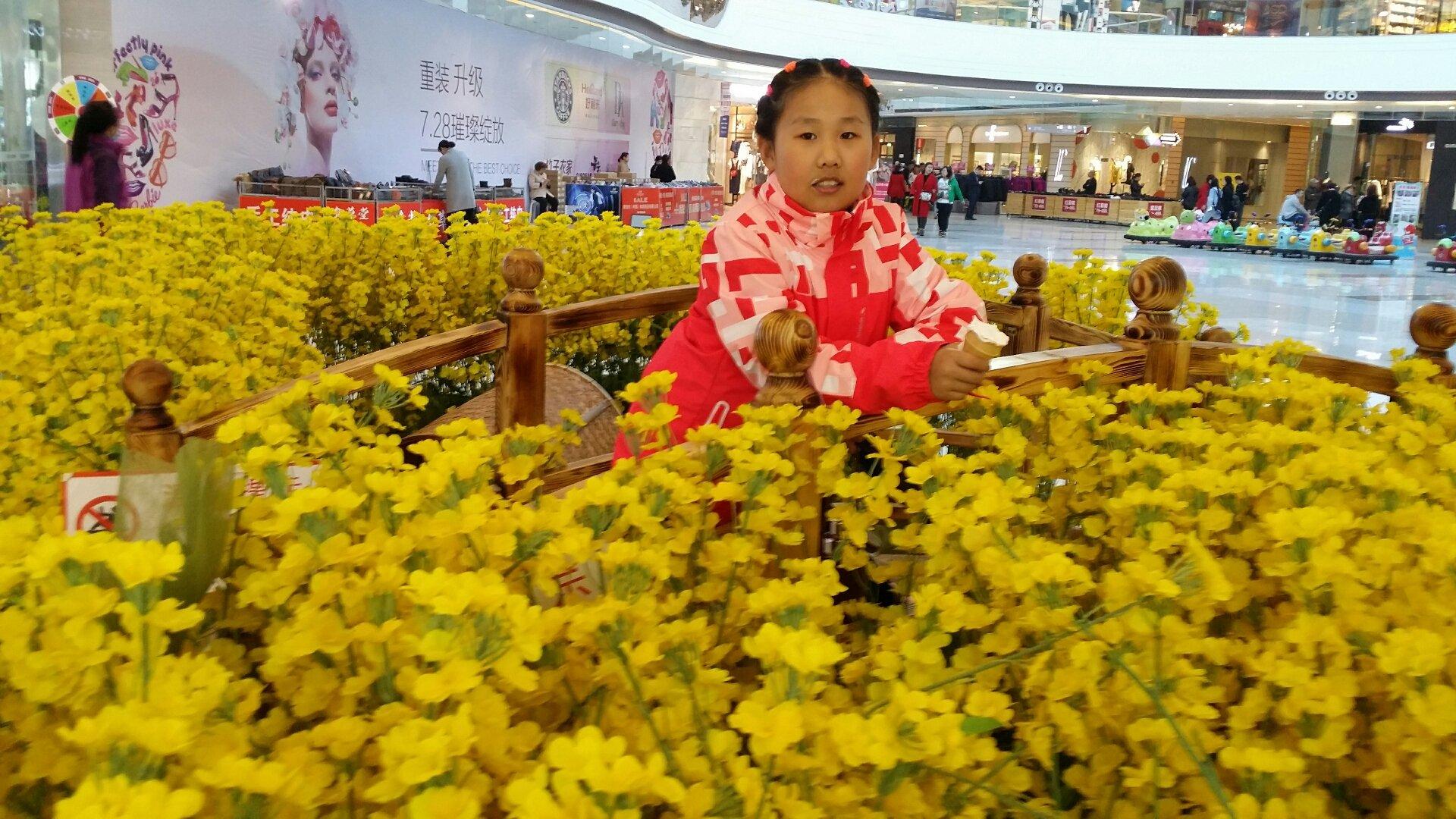 黑龙江省齐齐哈尔市建华区东四道街靠近天增社区卫生服务站天气预报