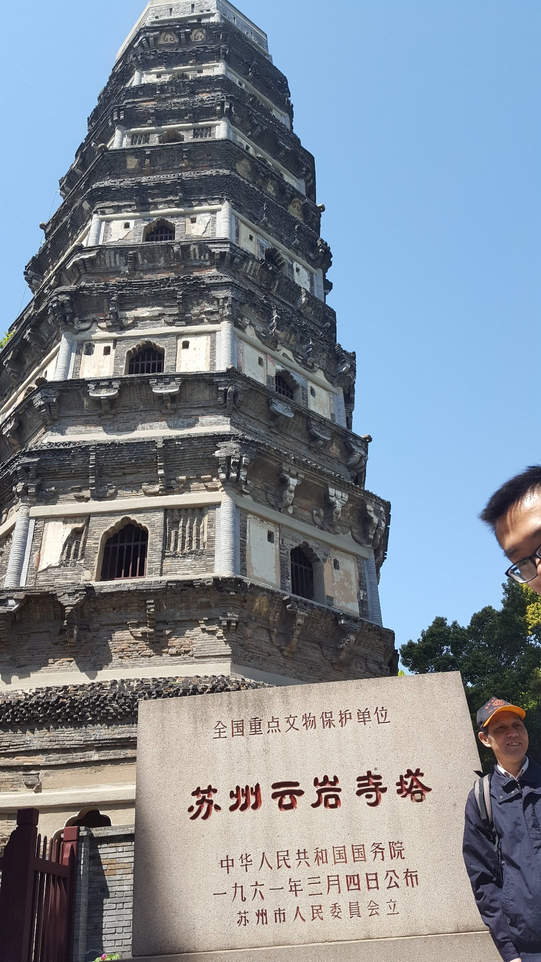 黑龙江省牡丹江市西安区西二条路靠近交通银行(牡丹江华隆支行)天气预报