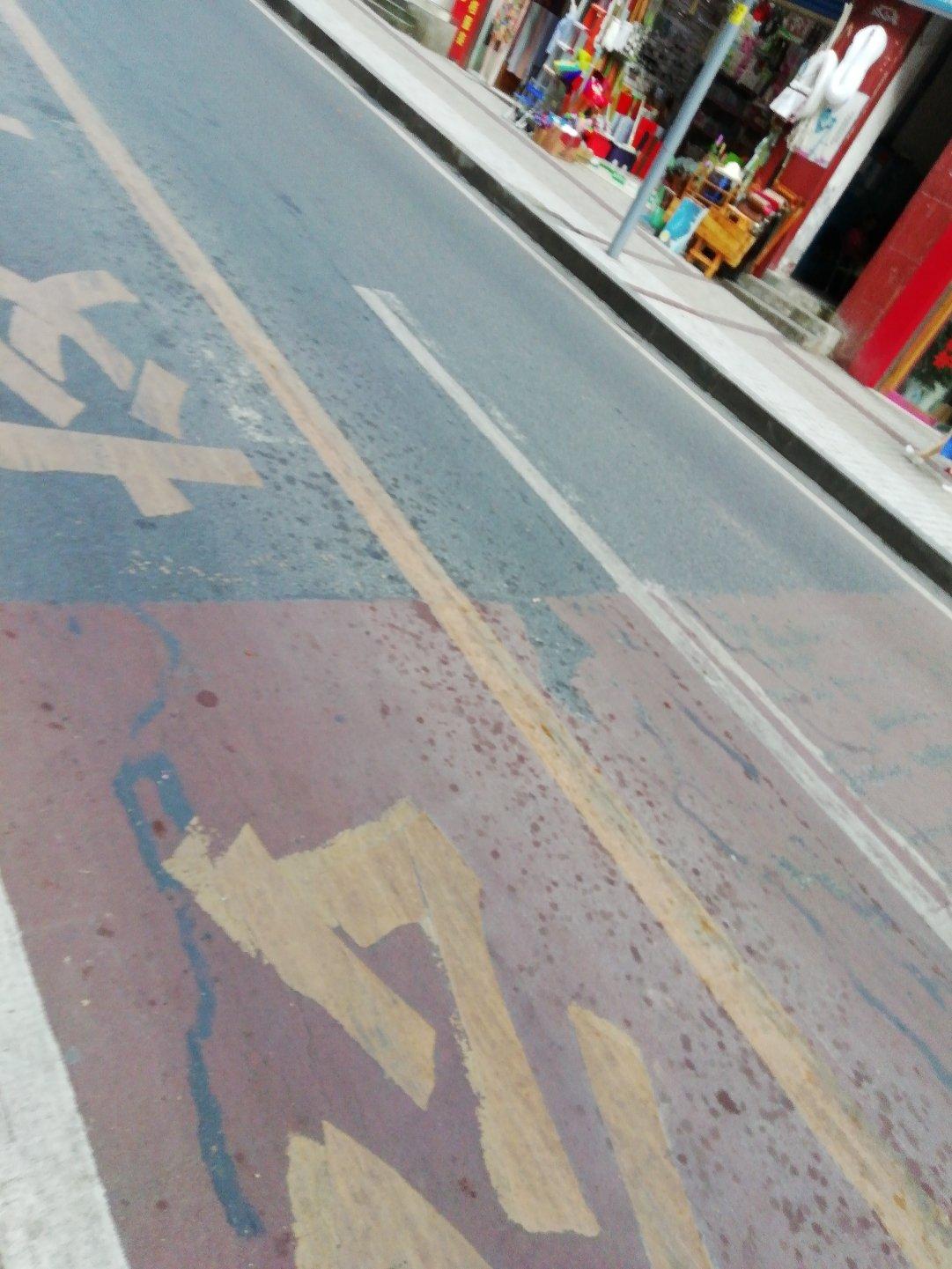 重庆市忠县商业步行街靠近忠县市政园林管理局天气预报
