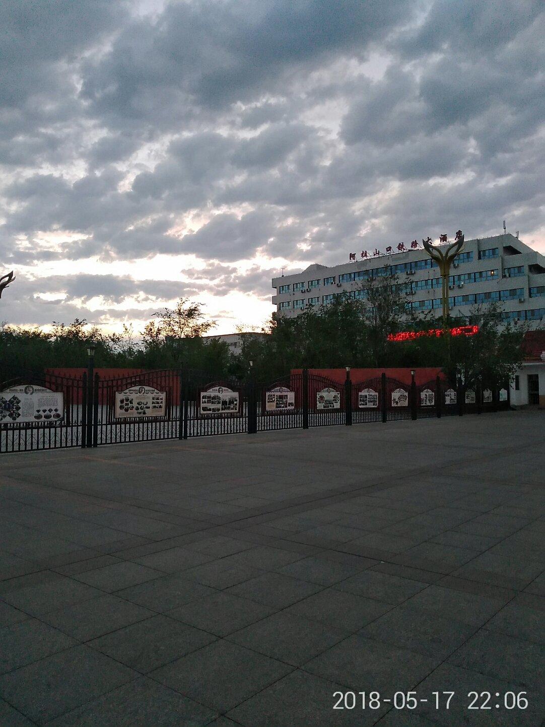 新疆维吾尔自治区博尔塔拉蒙古自治州阿拉山口市阿拉套街道准葛尔路140d号天气预报
