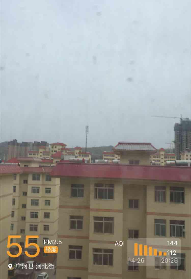 广河县天气预报