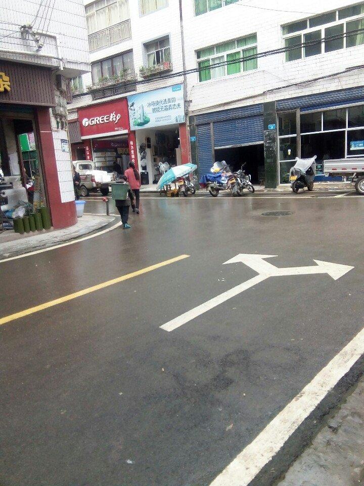 重庆市石柱土家族自治县正东路靠近重庆农村商业银行(临溪分理处)天气预报