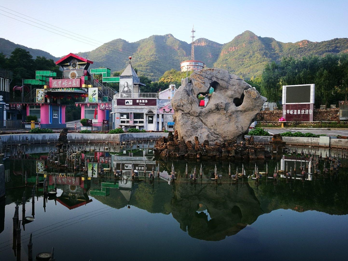 北京市平谷区大华山镇麻子峪路平谷桃花海天气预报