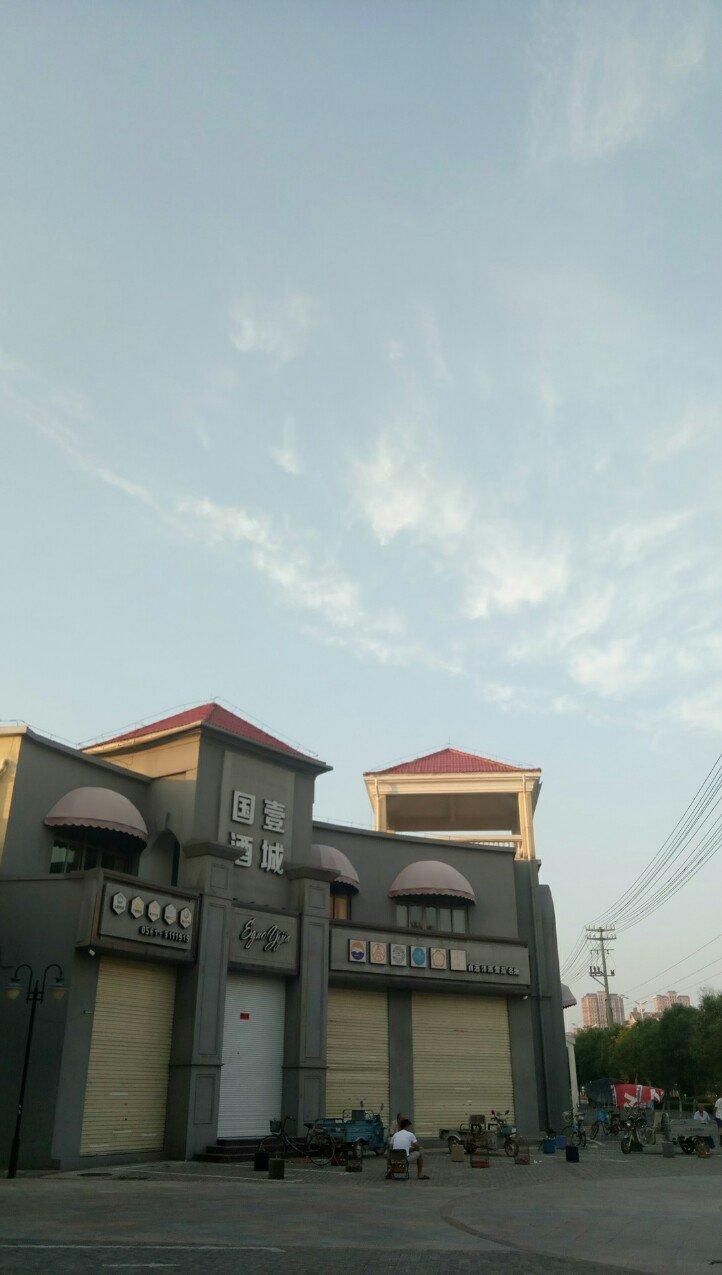 安徽省淮北市相山区泉山路靠近高尔夫家园天气预报