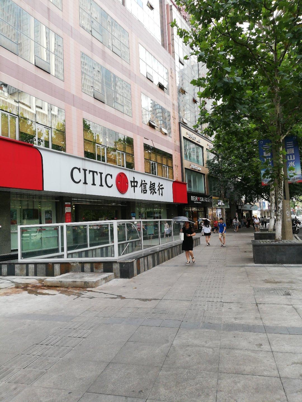 重庆市九龙坡区谢家湾正街靠近万象城天气预报