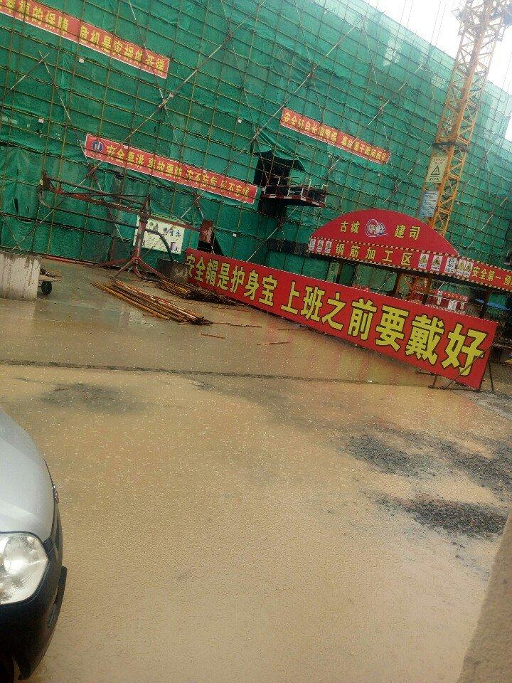 宁夏回族自治区吴忠市利通区黎明街靠近吴忠市水务局天气预报