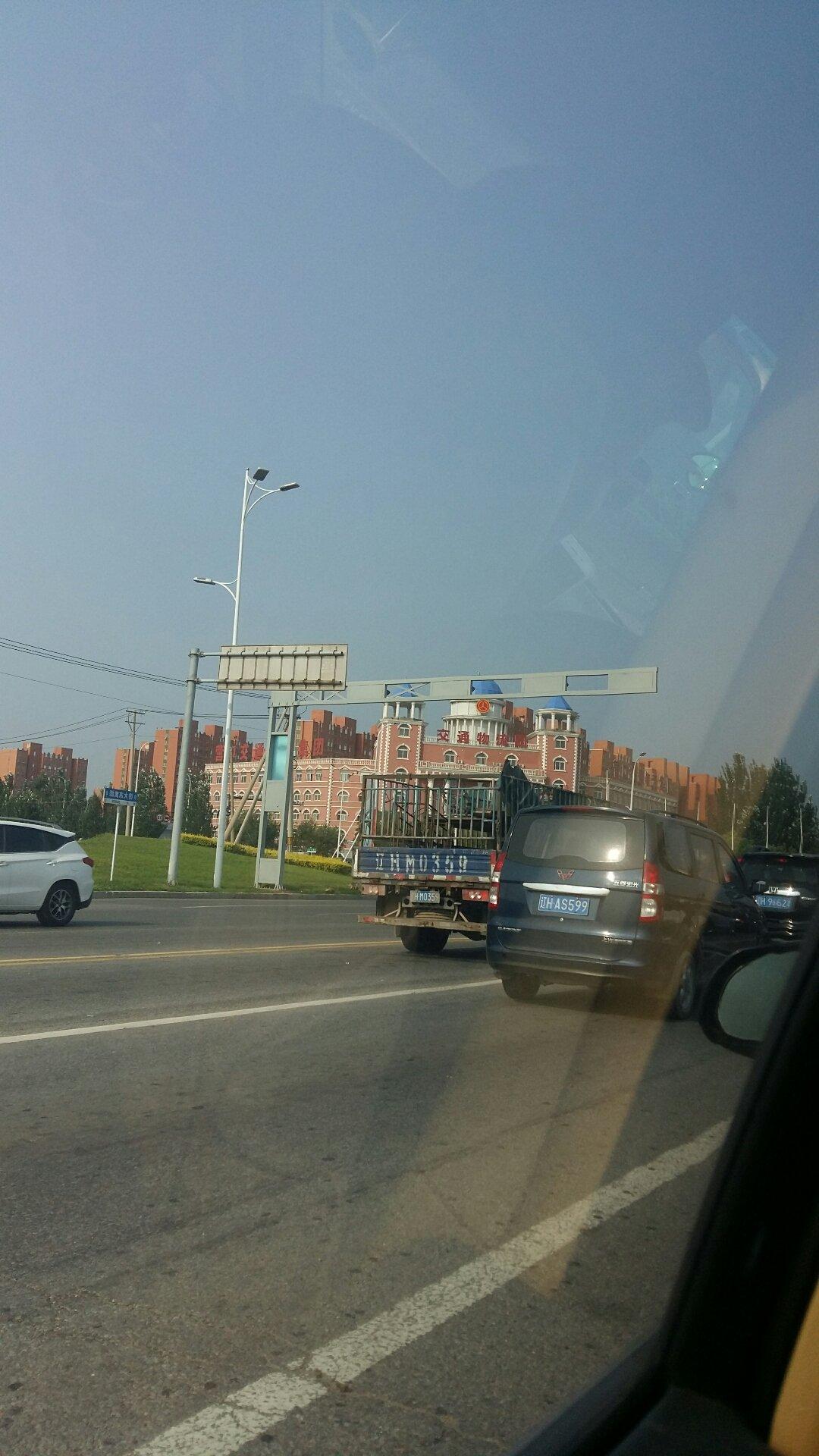 辽宁省营口市老边区渤海东大街靠近营口市消防局天气预报