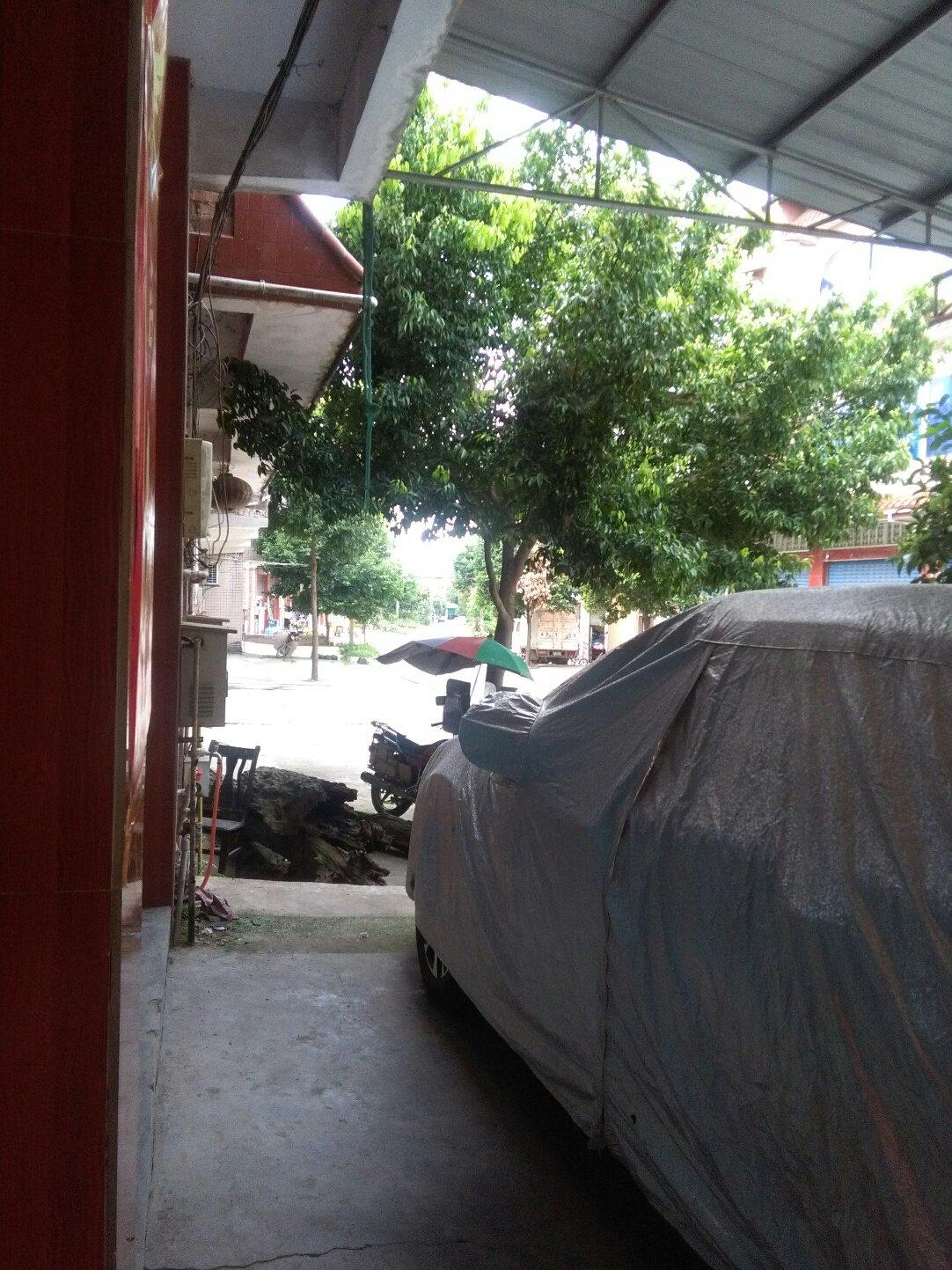 重庆市梁平区018乡道靠近长龙村村委会天气预报