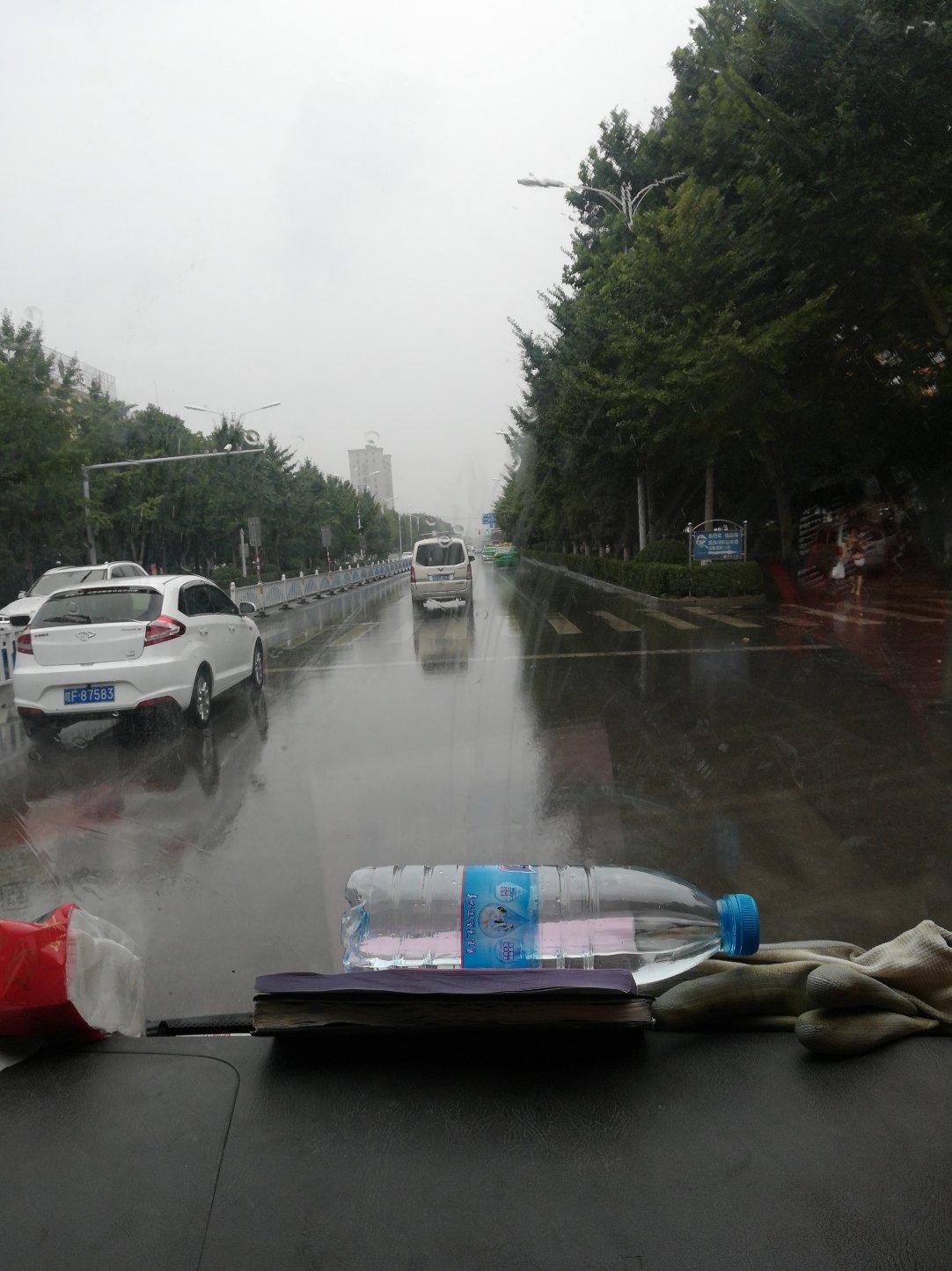 安徽省淮北市相山区人民中路靠近淮北市相山区人民检察院天气预报