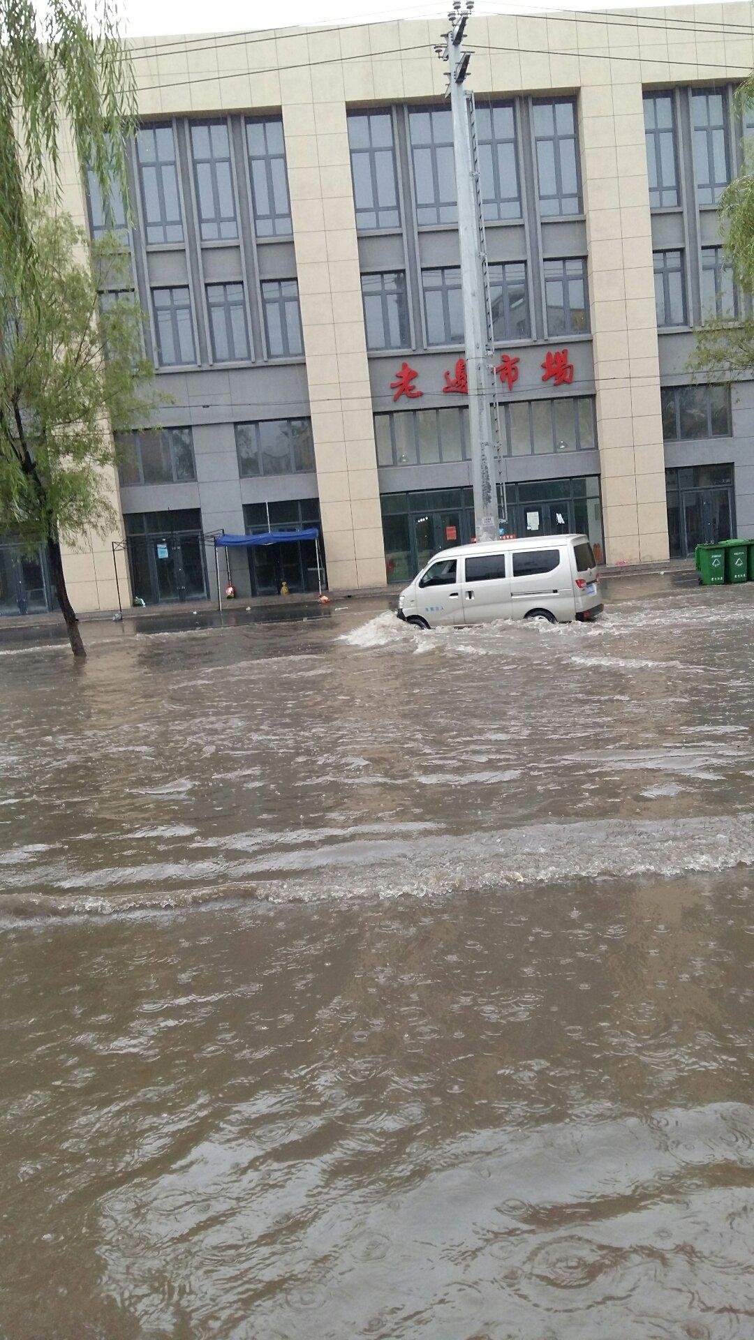 辽宁省营口市老边区龙山大街靠近营口市老边区人民法院天气预报
