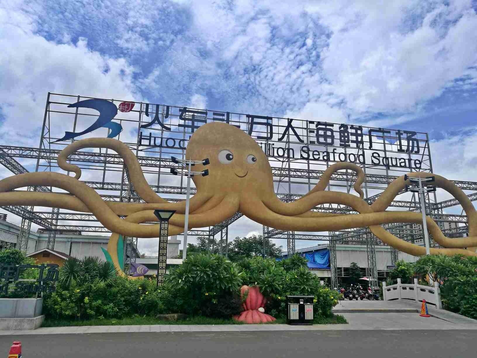 海南省海口市龙华区迎宾大道天气预报