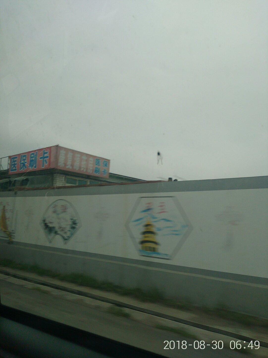 辽宁省锦州市义县G2512阜锦高速靠近西后台村天气预报