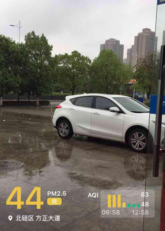 北碚区天气预报