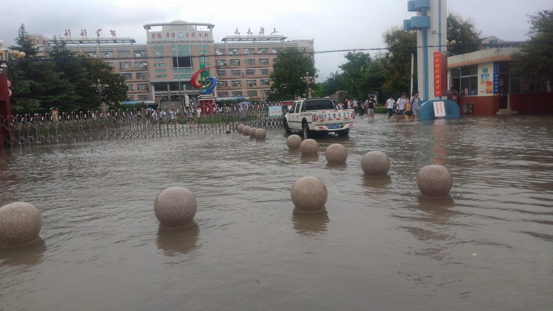 安徽省淮北市濉溪县202省道靠近帝孜庙天气预报