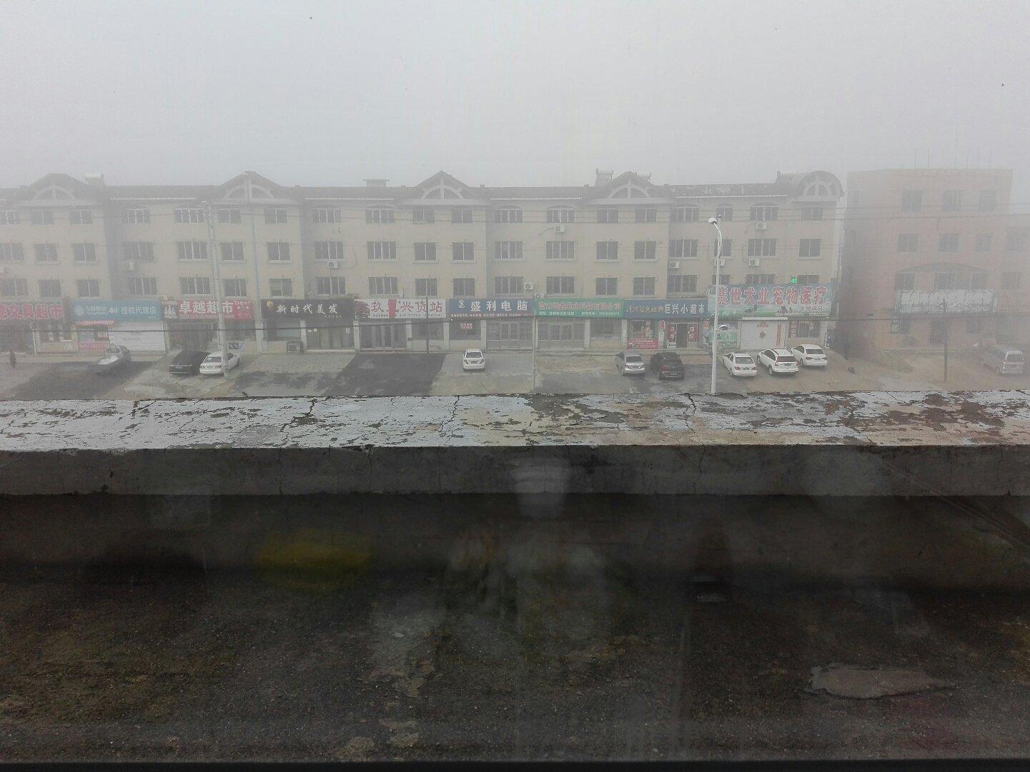 辽宁省营口市盖州市清河大街靠近盖州市人口和计划生育委员会天气预报