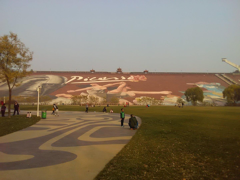 北京市平谷区金海湖镇韩海路天气预报
