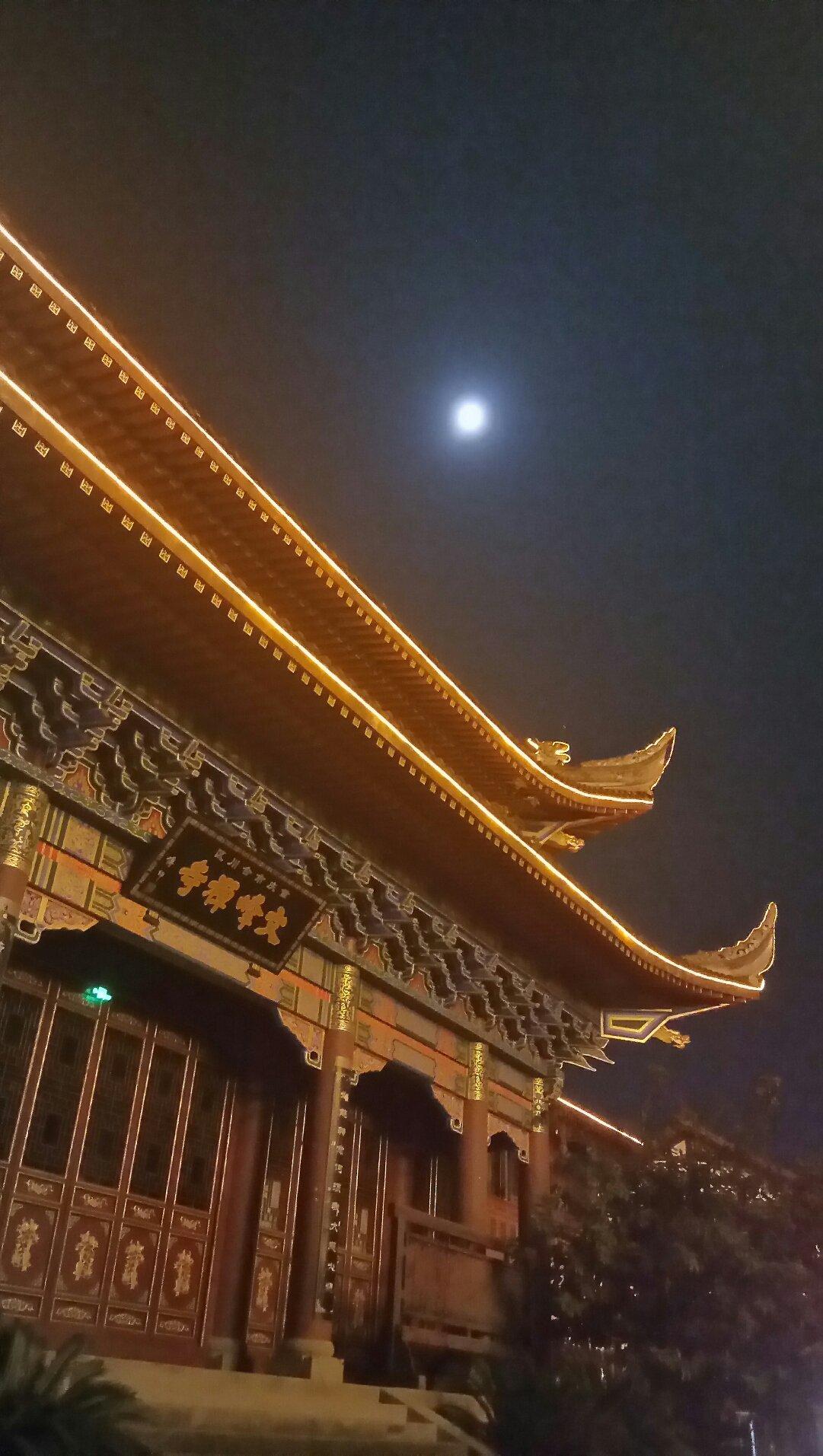 重庆市合川区钓鱼城街道嘉陵街天气预报