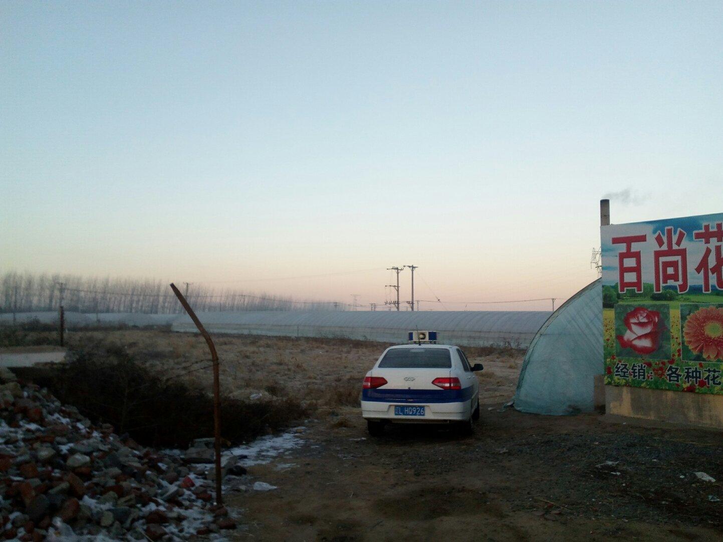 辽宁省鞍山市台安县中兴路靠近后壕天气预报