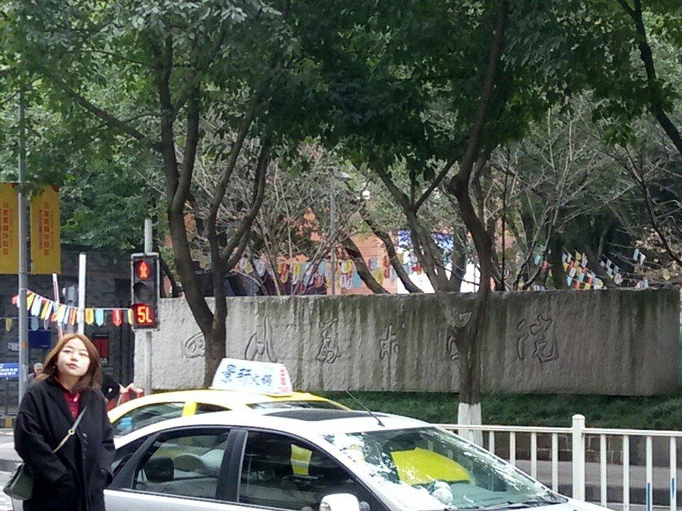 重庆市九龙坡区新建路靠近福星楼天气预报