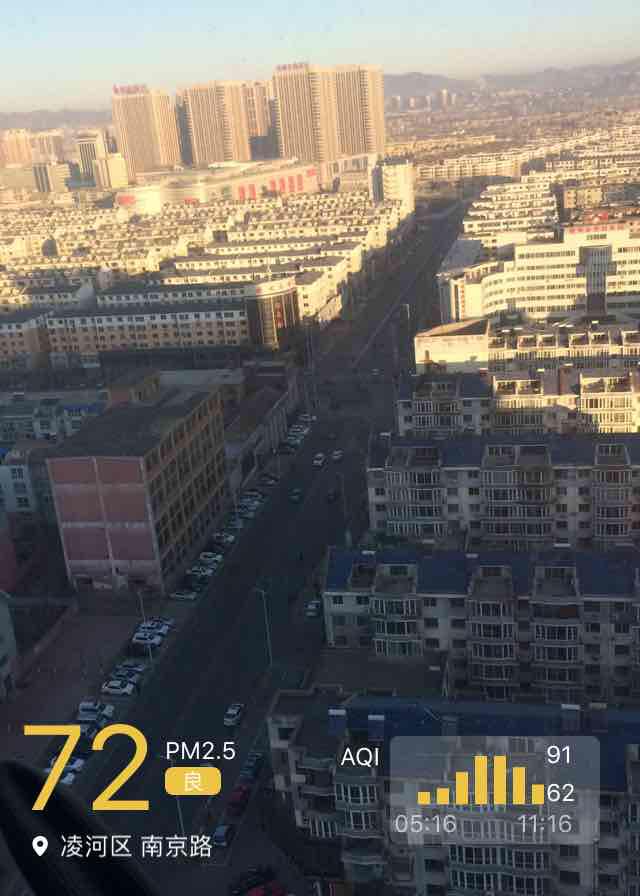 凌河区天气预报