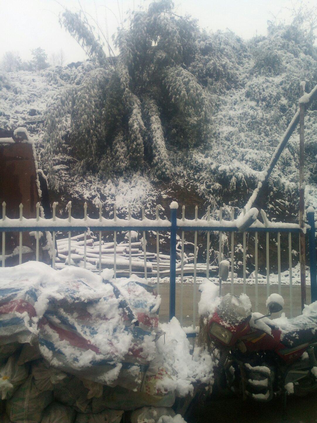 重庆市黔江区090县道靠近中村天气预报