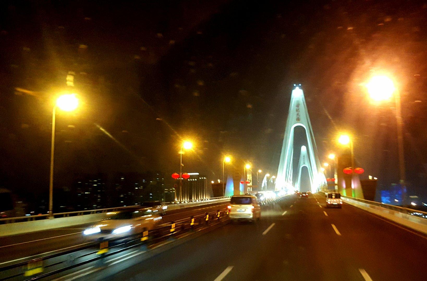海南省海口市秀英区世纪大桥天气预报