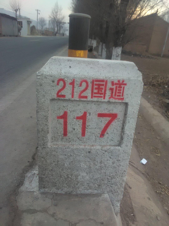 甘肃省定西市临洮县212国道靠近东寨天气预报