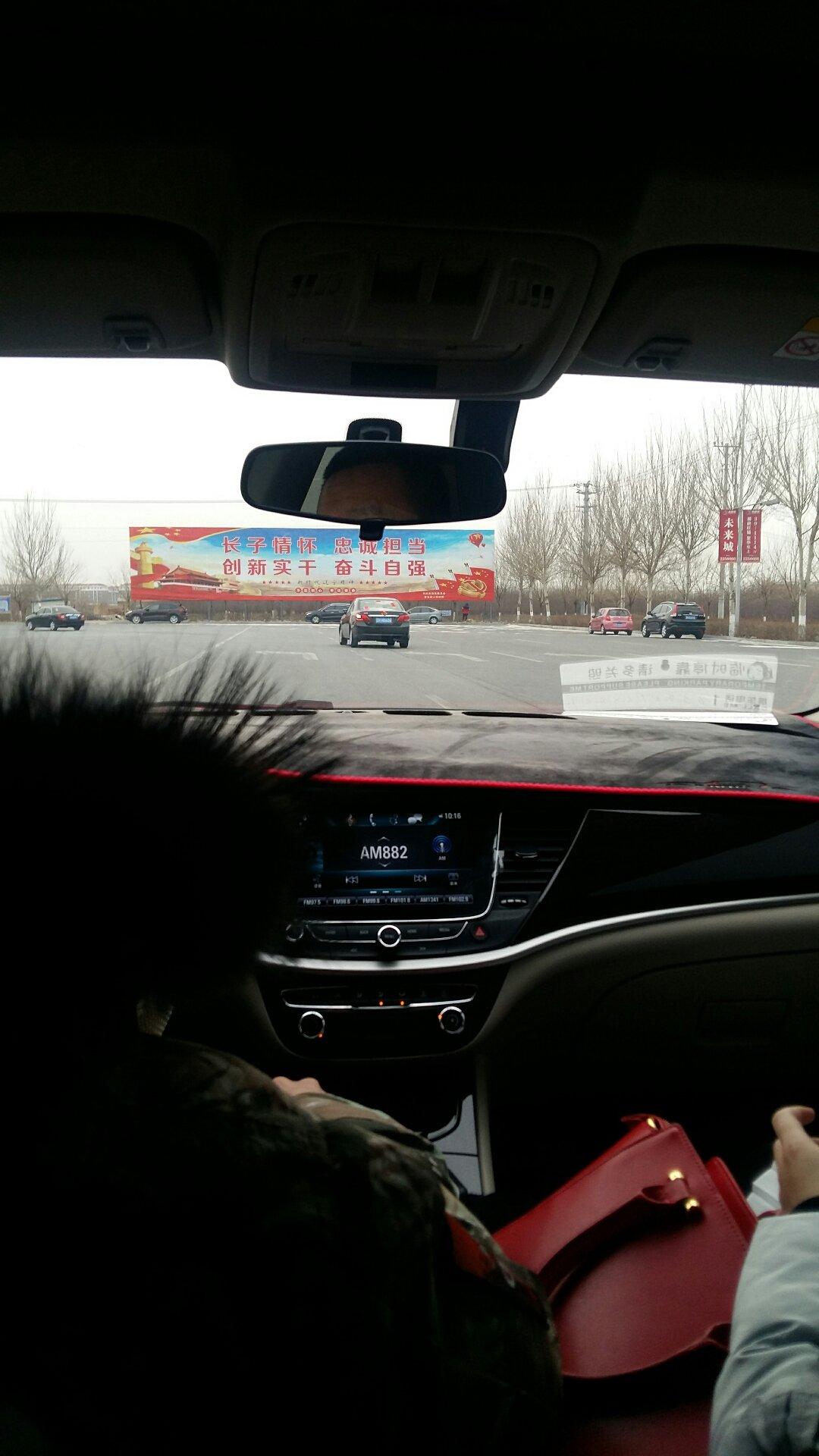 辽宁省营口市老边区柳树镇上白线天气预报