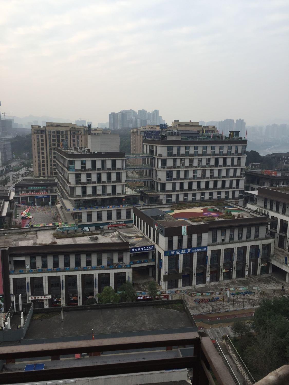 重庆市巴南区渝南大道嘉龙路311号4幢22层天气预报